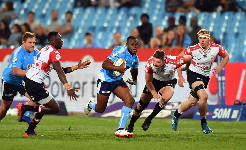 Currie Cup 2019 Season – VIP Suite Hospitality  (12 Jul – 7 Sep 2019)
