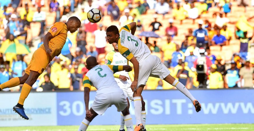 Shell Helix Ultra Cup 2019 - Kaizer Chiefs vs Mamelodi Sundowns - Beluga Hospitality-slider